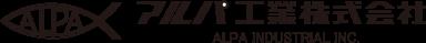 金属加工・アルマイト処理なら愛知県あま市のアルパ工業株式会社にお任せ!